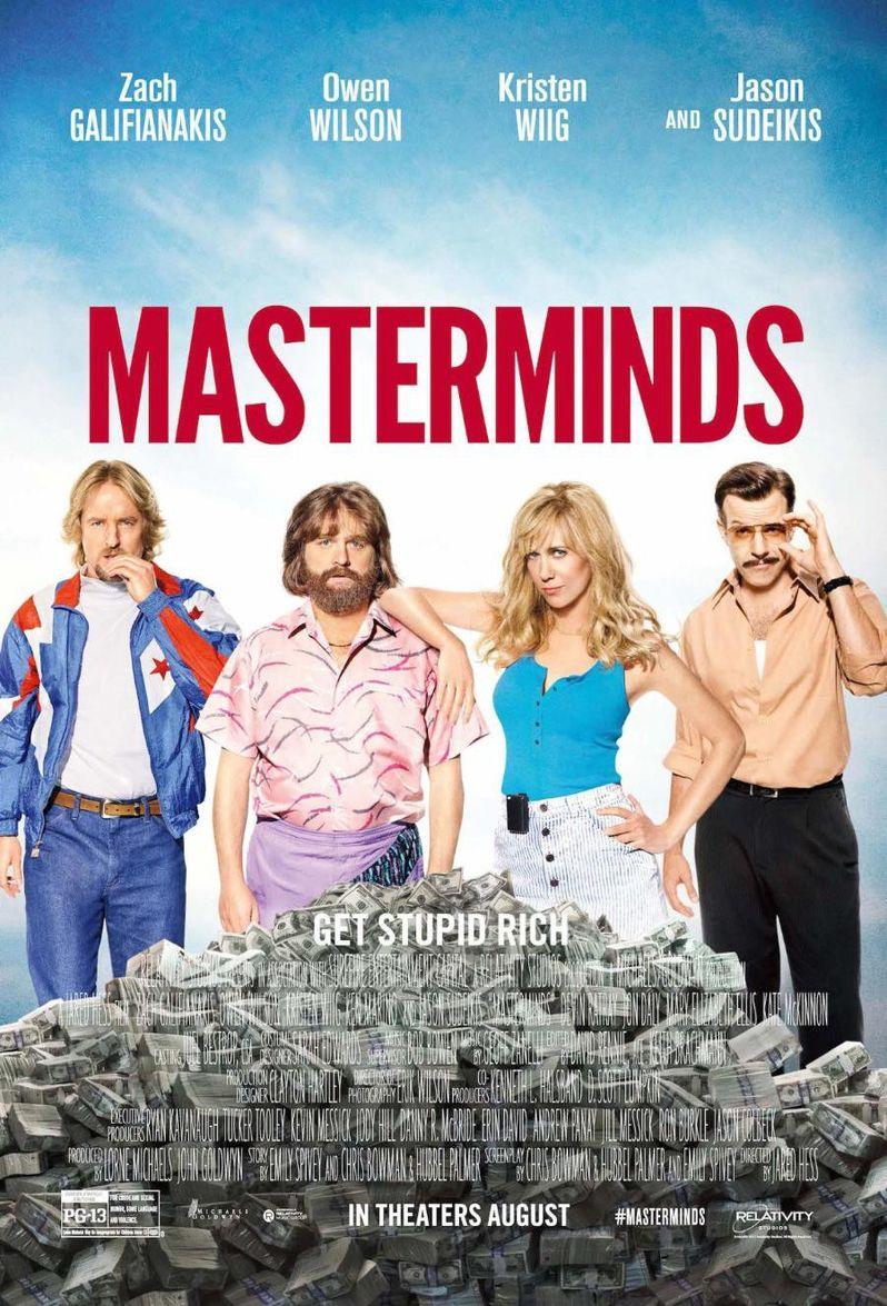 <strong><em>Masterminds</em></strong> Poster