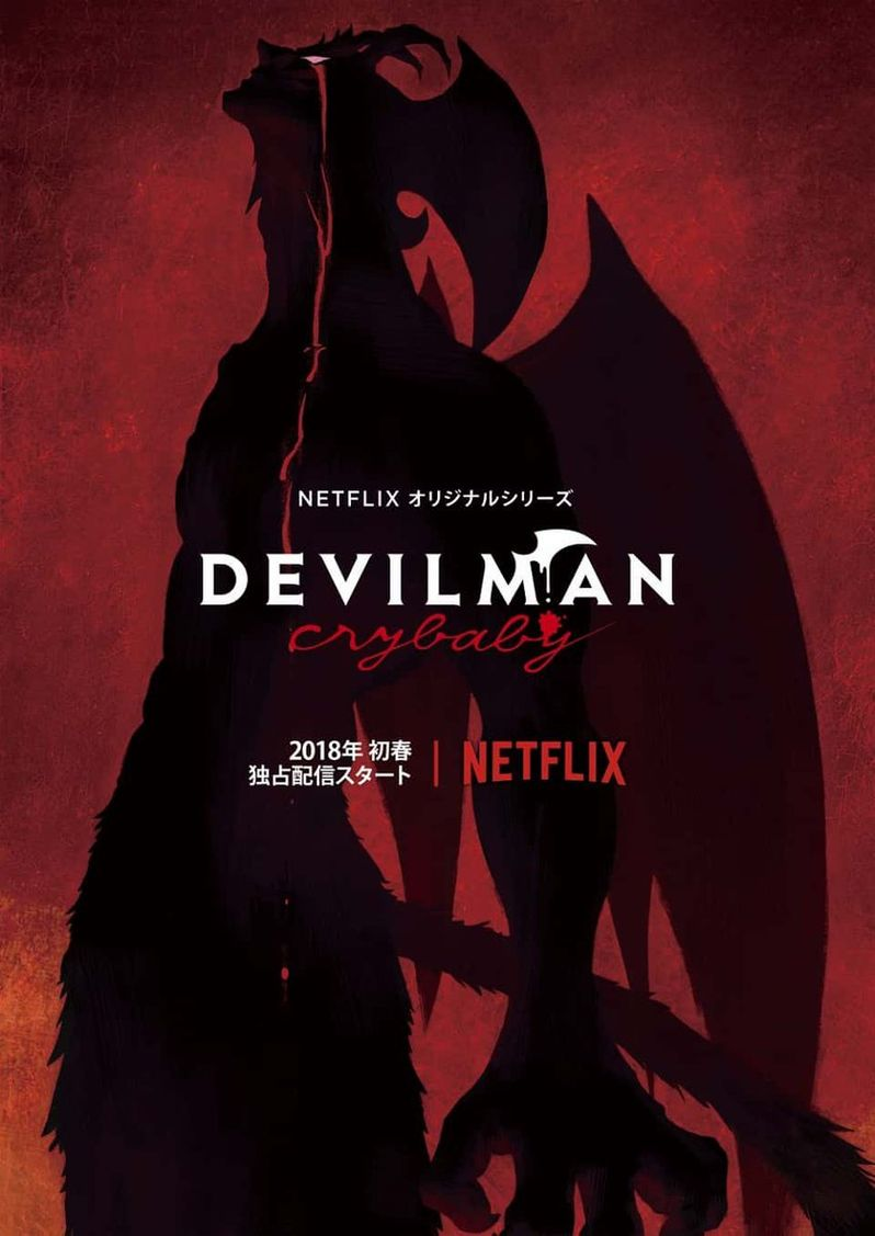 <strong><em>Devilman Crybaby</em></strong> Poster
