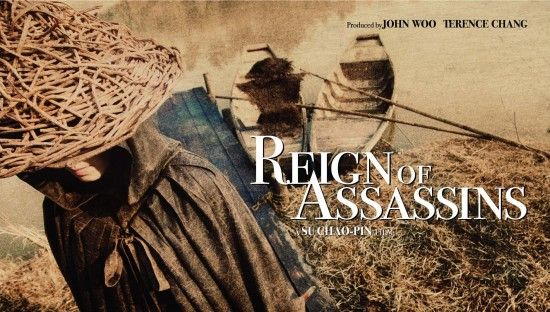 John Woo's <strong><em>Reign of Assassins</em></strong> goes to The Weinstein Co