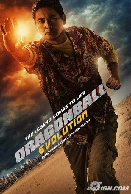 <strong><em>Dragonball Evolution</em></strong> Poster #3