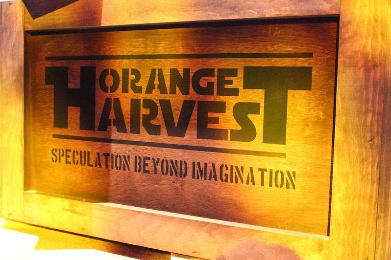 Star Wars Orange Harvest Photo 1