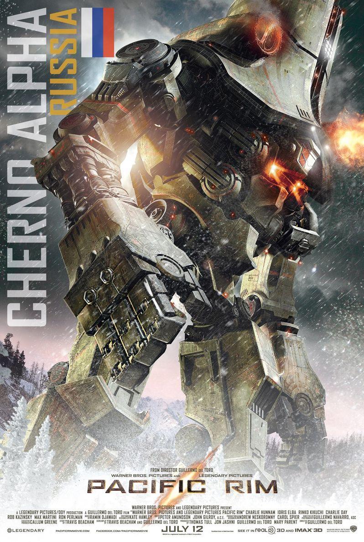 <strong><em>Pacific Rim</em></strong> Cherno Alpha Jaeger Poster