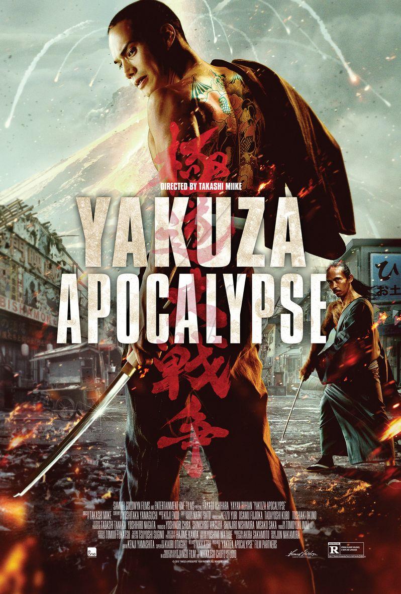 <strong><em>Yakuza Apocalypse</em></strong> Poster