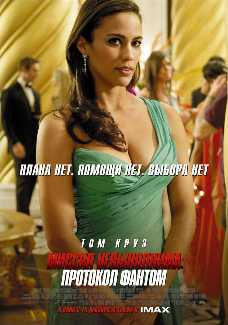 <strong><em>Mission: Impossible Ghost Protocol</em></strong> Poster #6