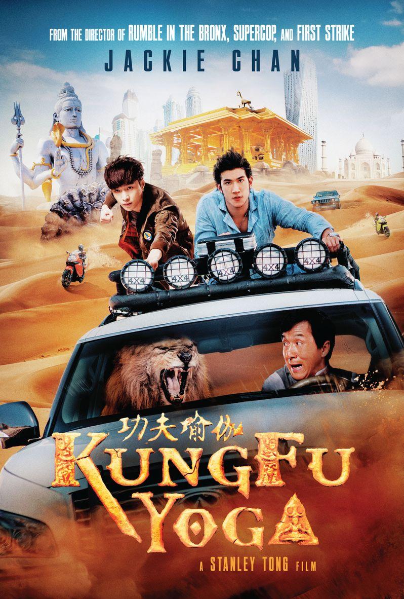 <strong><em>Kung Fu Yoga</em></strong> Poster