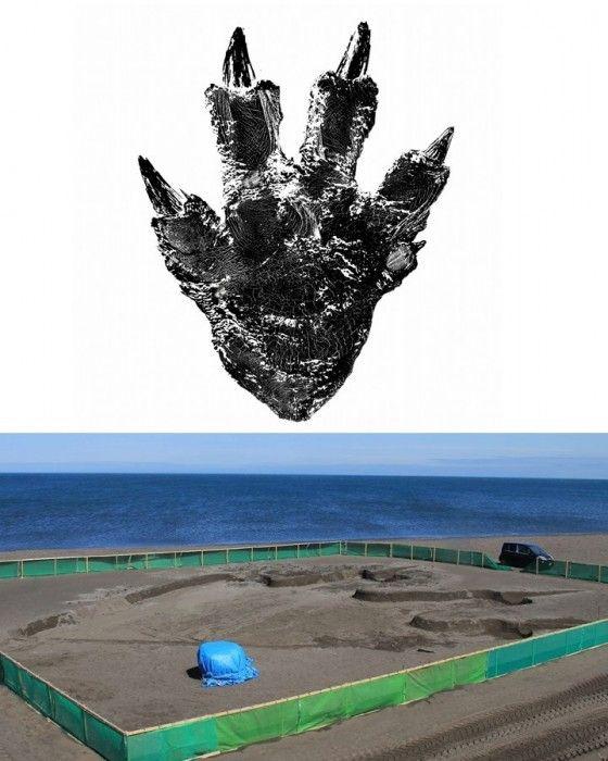 Godzilla: Resurgence Footprint Photo
