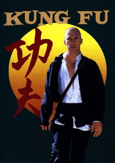 Kung Fu (1972)