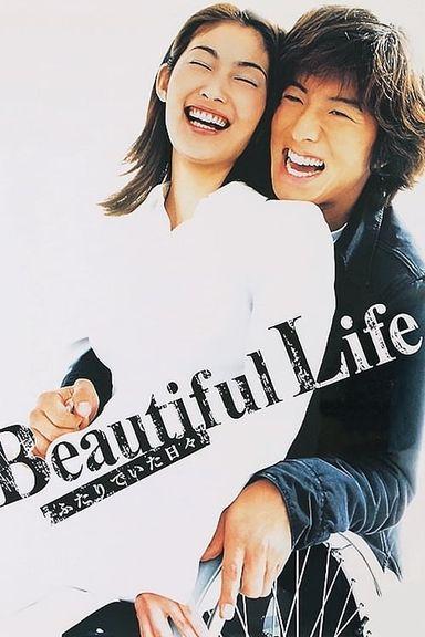 Beautiful Life (2000)