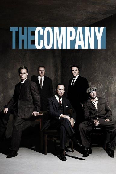 The Company (2007)