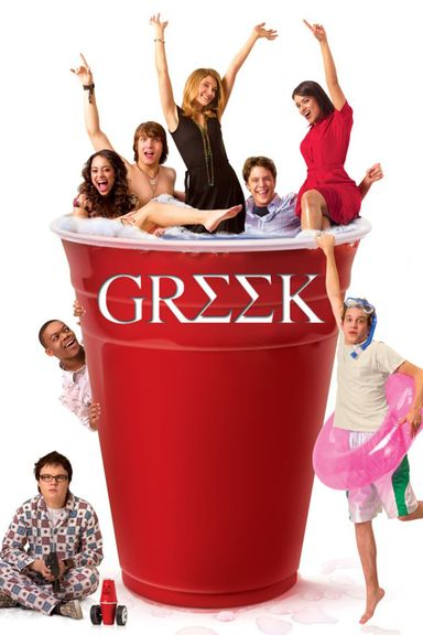 Greek (2007)