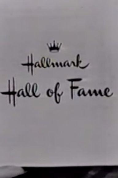 Hallmark Hall of Fame (1951)