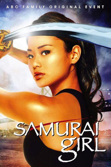 Samurai Girl (2008)
